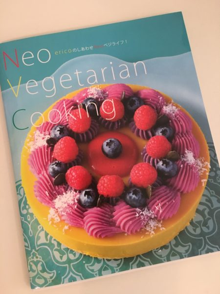 Neo Vegetarian Cooking